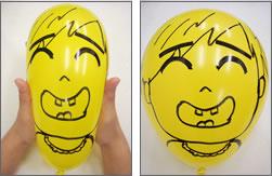 黄色の風船で楽しさ倍増(子供の顔編)