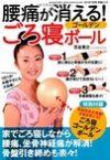 2013年3月30日 1冊目書籍出版 芸文社