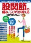 安心ムック 2014年 4月15日 マキノ出版