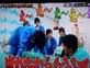 2015年6月6日 テレビ朝日 「ガムシャラ!」に出演