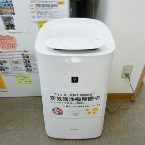 最新式AI搭載型の空気清浄機